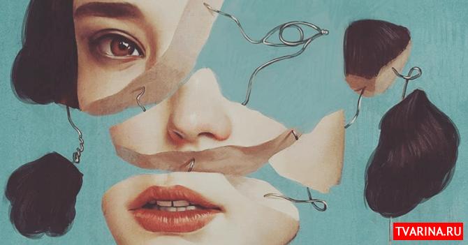 Как общаться с психами: Мысли из книги Марка Гоулстона