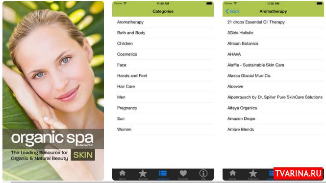 Skin Care: 5 приложений для здоровой и красивой кожи