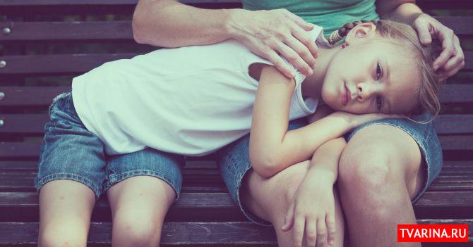 Ради детей: Почему не стоит оставаться в браке, если отношения испорчены