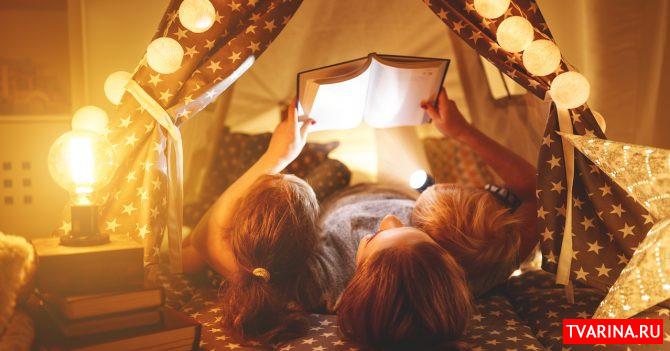 Рожденные читать: Как выбрать книги для самых маленьких