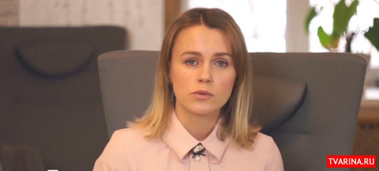 Арина Титова - психолог, об авторе