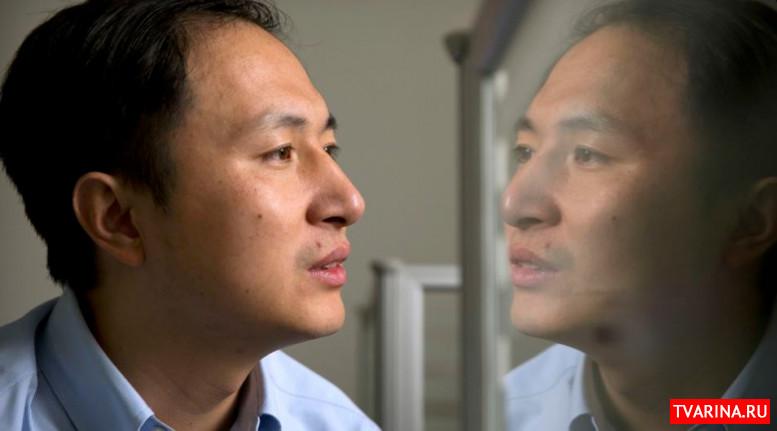 Заявление китайского исследователя о рождении генетически модифицированных детей вызвало возмущение ученых