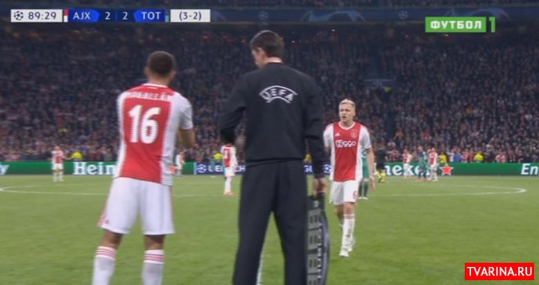 Матч ТВ футбол 1 прямой эфир бесплатно — смотреть онлайн!