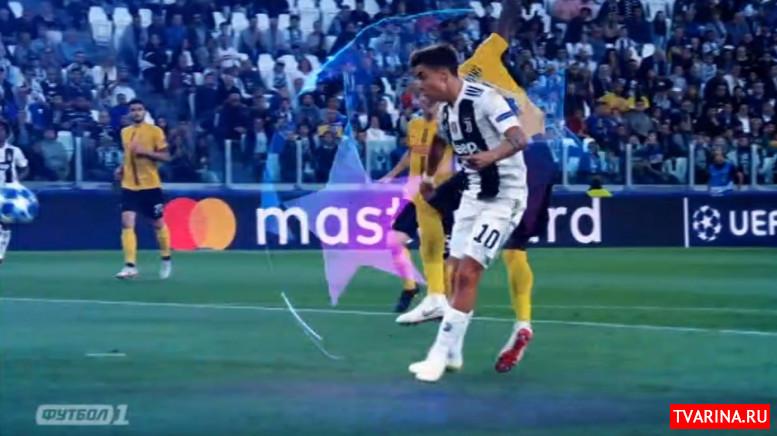 Футбол 1 Украина прямой эфир бесплатно — смотреть онлайн!