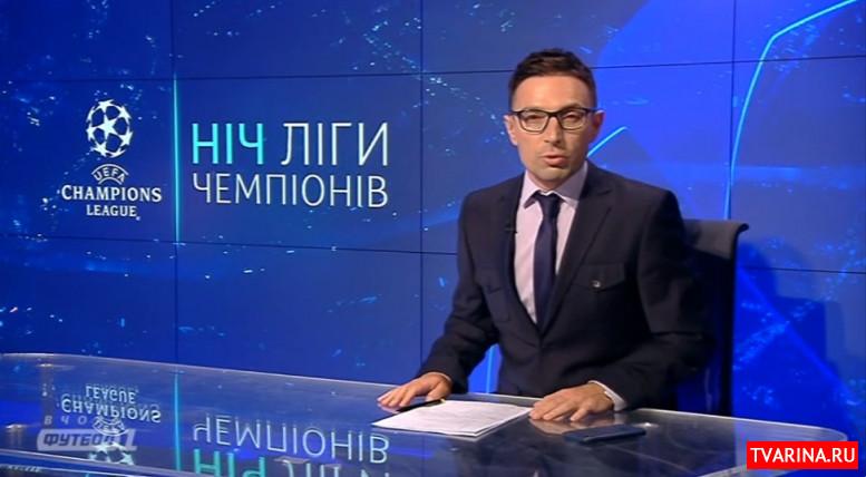 Футбол 2 Украина прямой эфир бесплатно — смотреть онлайн!