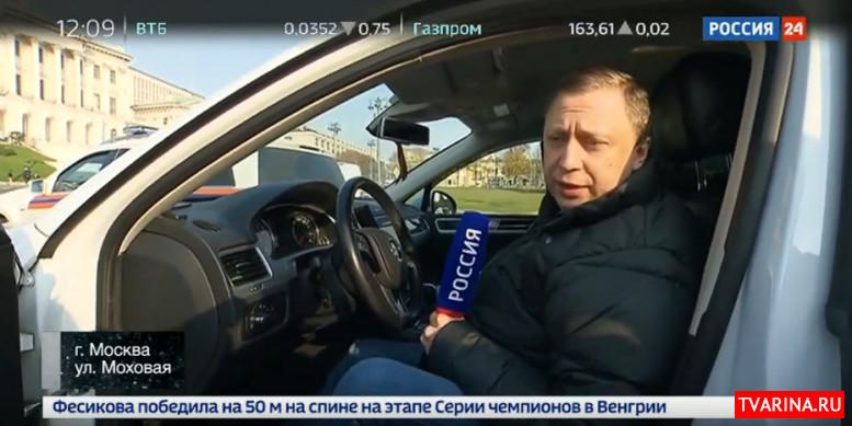 Россия 24 прямой эфир бесплатно — смотреть онлайн!