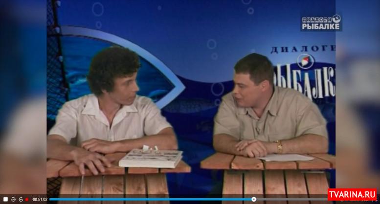 Диалоги о рыбалке прямой эфир бесплатно — смотреть онлайн!