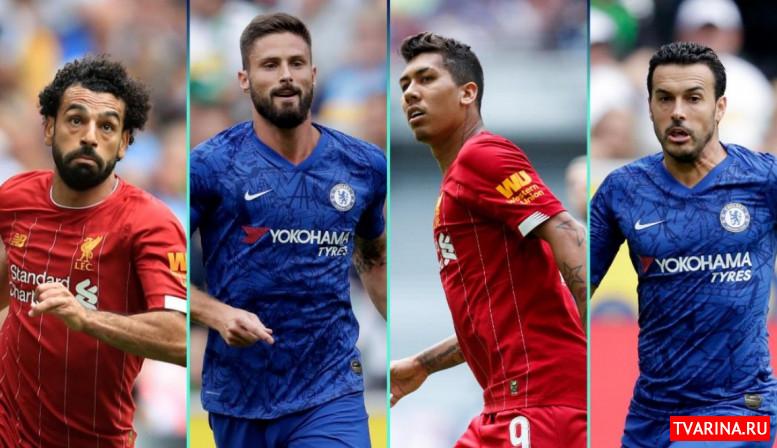 Ливерпуль Челси 14 08 2019 смотреть онлайн футбол