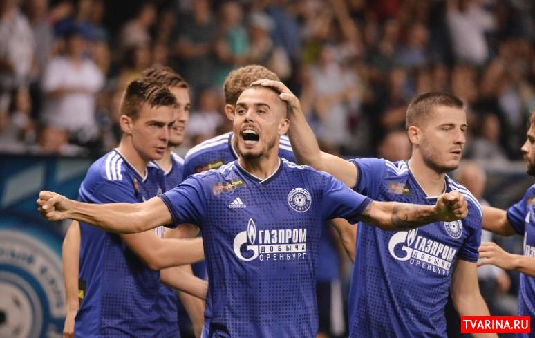 Оренбург Динамо 5 10 2019 онлайн трансляция Матч Премьер!