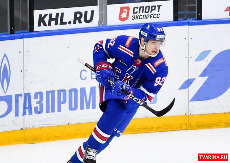 СКА ЦСКА 13 09 2019 смотреть онлайн хоккей канал Матч ТВ