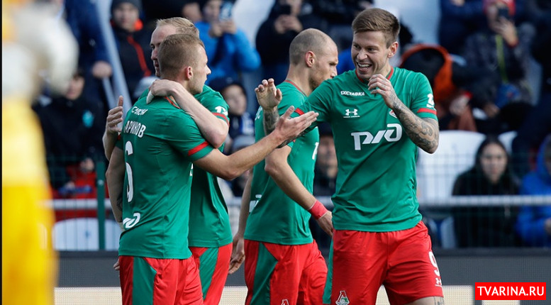 Локомотив Атлетико 1 10 2019 онлайн трансляция Матч ТВ!