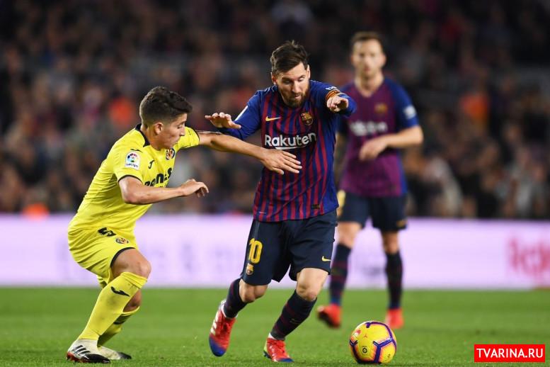 Барселона Интер 2 10 2019 онлайн трансляция Матч ТВ!