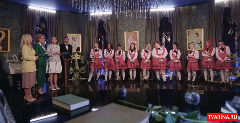 пацанки 4 дикое племя 2019 новый сезон на пятнице