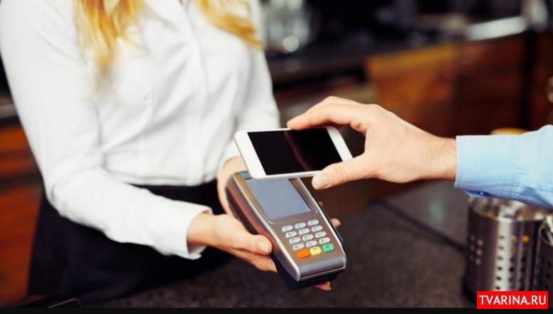 ПриватБанк запустил бесконтактные кредиты с помощью смартфонов