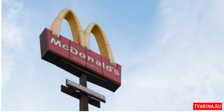 McDonald's начал тестировать растительные бургеры в ресторанах Канады