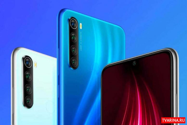 Три причины купить Xiaomi Redmi Note 8 Pro