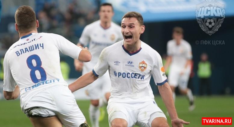 Сочи ЦСКА 10 11 2019 онлайн трансляция Матч Премьер!