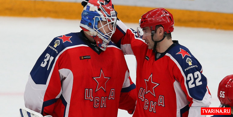 ЦСКА Салават Юлаев 14.11.2019 смотреть онлайн хоккей