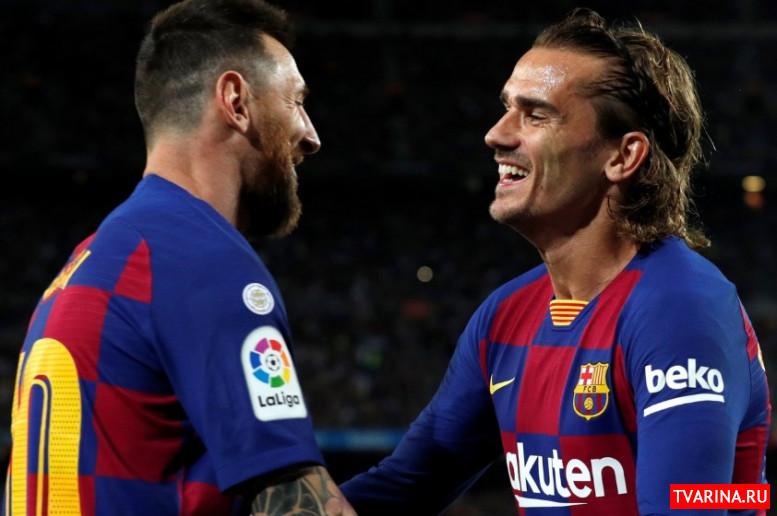 Барселона Боруссия 27 11 2019 прямая трансляция онлайн