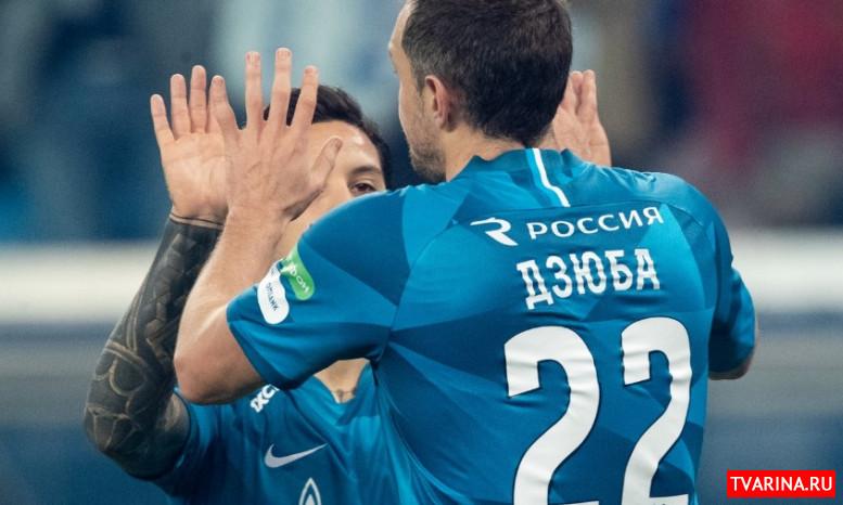 Зенит Динамо 06 12 2019 онлайн трансляция Матч Премьер!