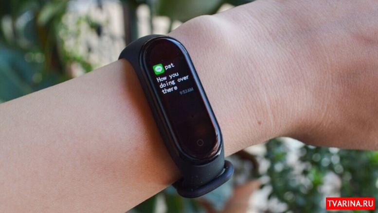 Xiaomi Mi Band 4: обзор недорогих смарт-часов