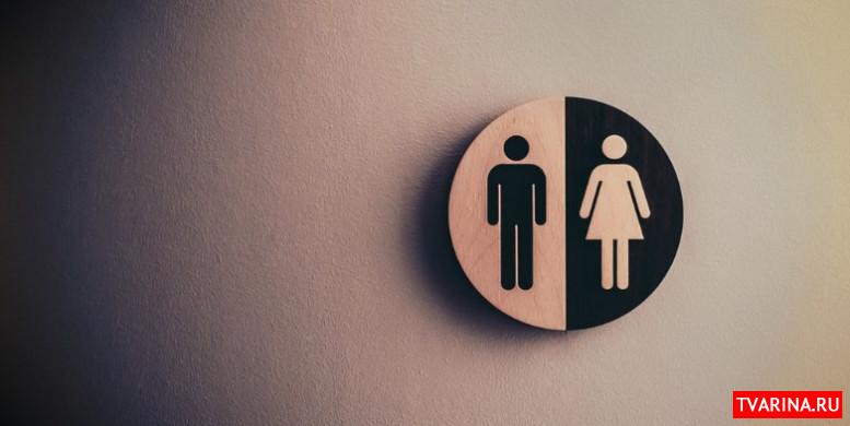 Понадобится почти сто лет для достижения мирового гендерного равенства