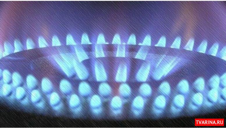 Газ для нас 2020: две цены, две платежки (Украина)