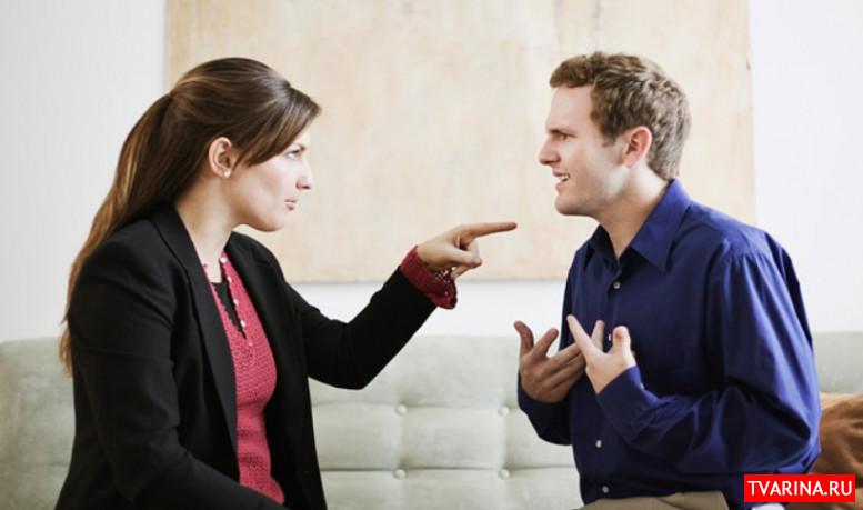 Ответственность в отношениях - на мужчине или на женщине?