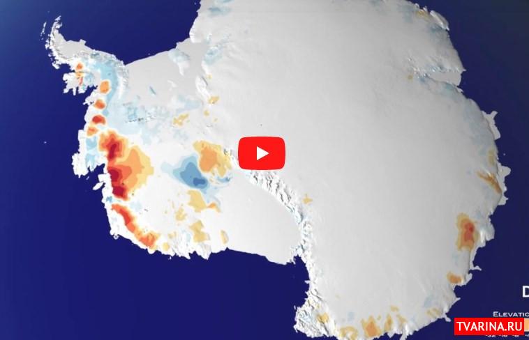 Сколько льда потеряла Земля за последние 10 лет? 2020-2010