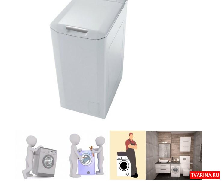 Ремонт стиральных машин Zanussi дома (2020)