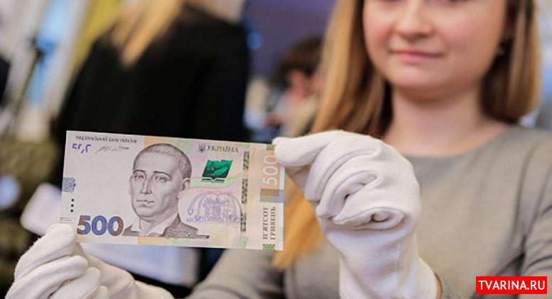 А об изменениях предупреждали! Деньги на старые счета Госказначейства не засчитываются