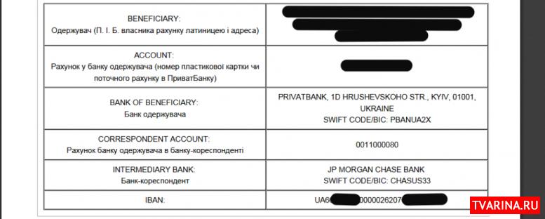 Google Payments: Заблокирован способ оплаты Adsense, обновите платежные данные