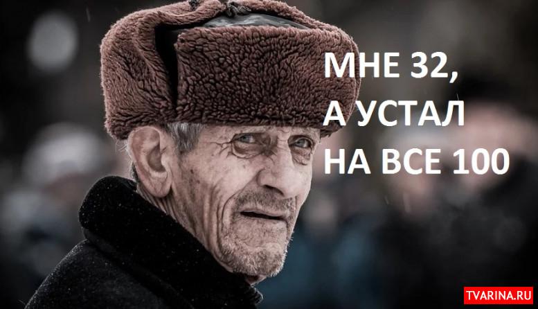 Нам на пенсию не время: в Украине 2020 возраст и страховой стаж растет