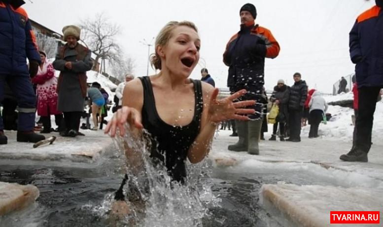 Крещение 2020 в Запорожье места для купания, где находятся?