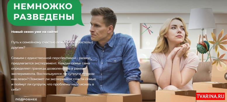 ЮТВ прямой эфир бесплатно — смотреть онлайн!