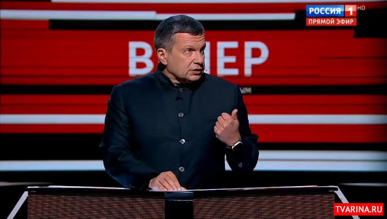 Вечер 21.01.2020 Соловьев смотреть онлайн