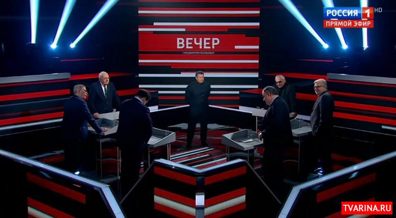 Вечер 25.01.2020 Соловьев смотреть онлайн