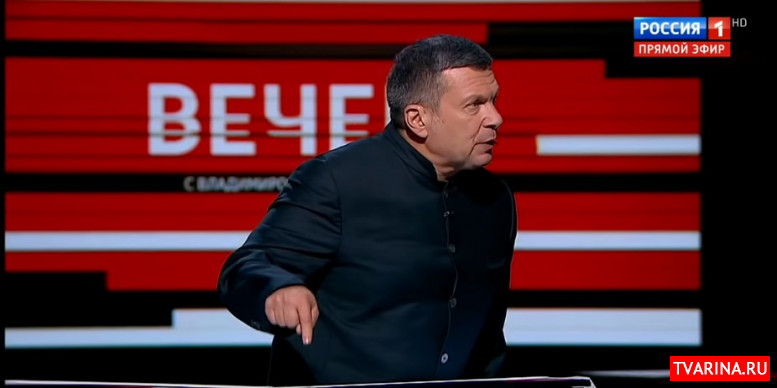Вечер 26.01.2020 Соловьев смотреть онлайн