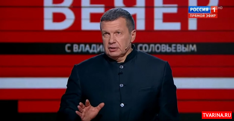 Вечер 28.01.2020 Соловьев смотреть онлайн
