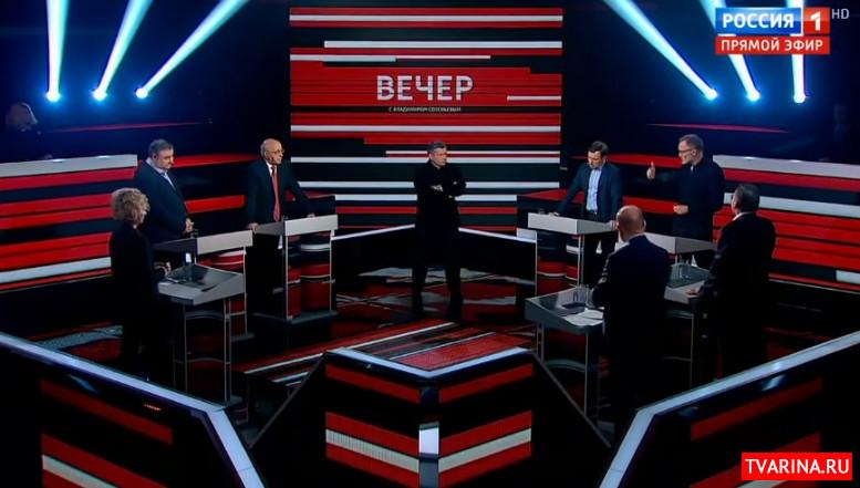 Вечер 30.01.2020 Соловьев смотреть онлайн