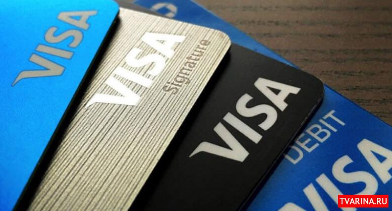 Новый уровень свободы от ПриватБанка: теперь деньги можно переводить из любых карт VISA