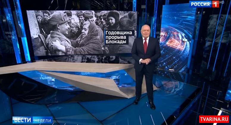 Вести недели 23.02.2020 с Киселевым смотреть онлайн