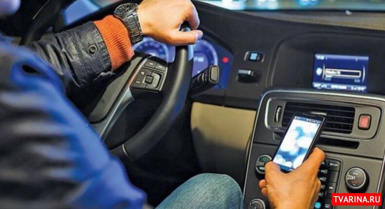 Передача права на вождение автомобиля: надлежащего пользователя регистрируют онлайн