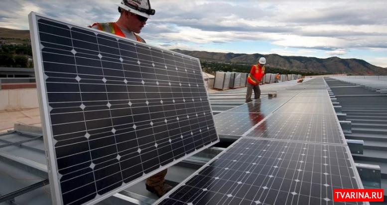 Зеленая энергетика: к 2050 году - с альтернативной к доминирующей