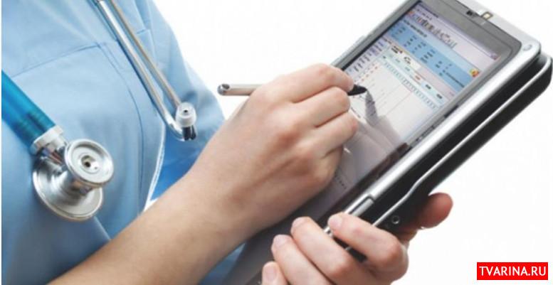 Электронный больничный может заработать уже с 1 апреля 2020