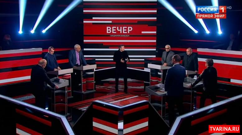 Вечер 05.02.2020 Соловьев смотреть онлайн