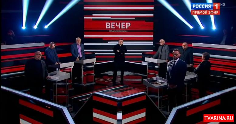 Вечер 08.02.2020 Соловьев смотреть онлайн