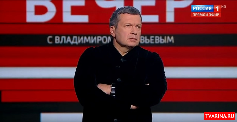 Вечер 09.02.2020 Соловьев смотреть онлайн
