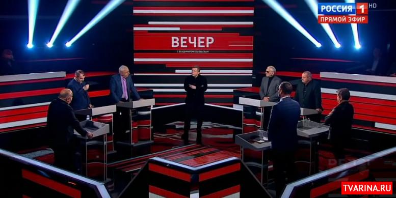 Вечер 11.02.2020 Соловьев смотреть онлайн
