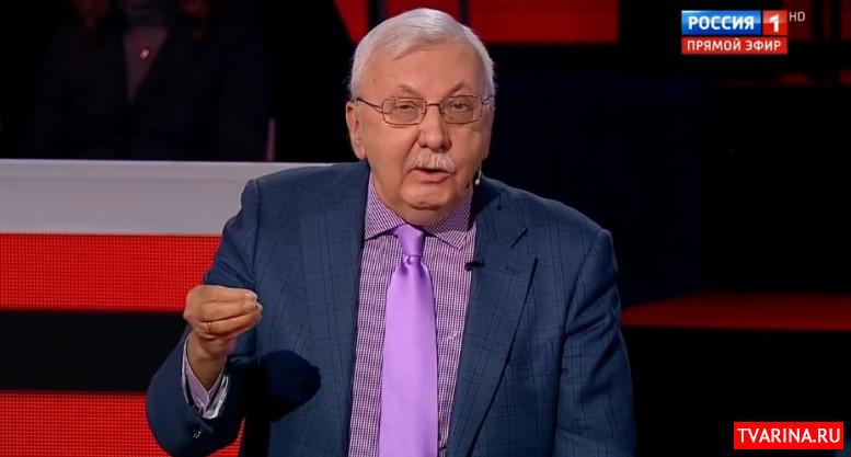 Вечер 19.02.2020 Соловьев смотреть онлайн